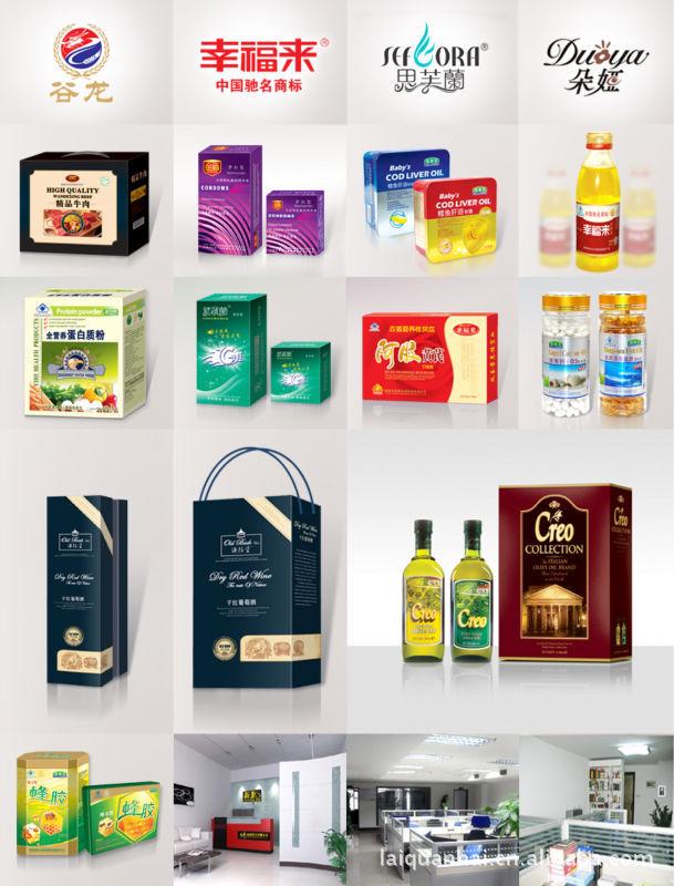 包装设计 包装印刷 品牌设计 标志设计