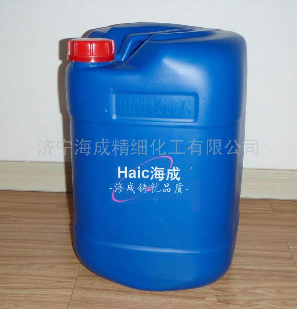 济宁生产厂家供应缓蚀阻垢剂 循环水处理剂 阻垢分散剂 水