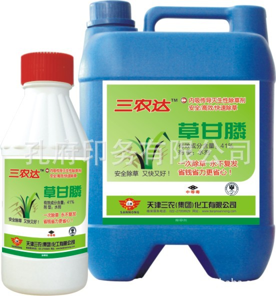 41%草甘磷、百草枯、红色百草枯、系列除草剂