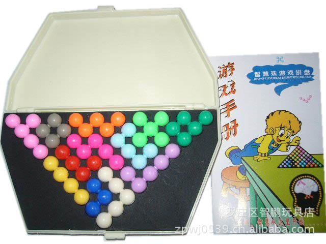人休闲玩具 智力魔珠 益智玩具 智慧金字塔 拼图