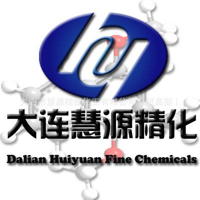 新型杀虫杀螨剂(捉虫朗)唑虫酰胺原药厂家|129558-76-5