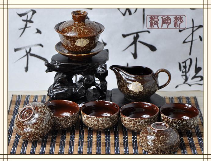 窑变花釉8头茶具 盖碗 铁观音茶具 功夫茶茶具