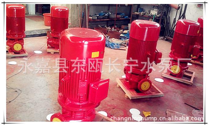 供应单极单吸立式消防泵 XBD_L型喷淋消防泵 消火栓消防泵
