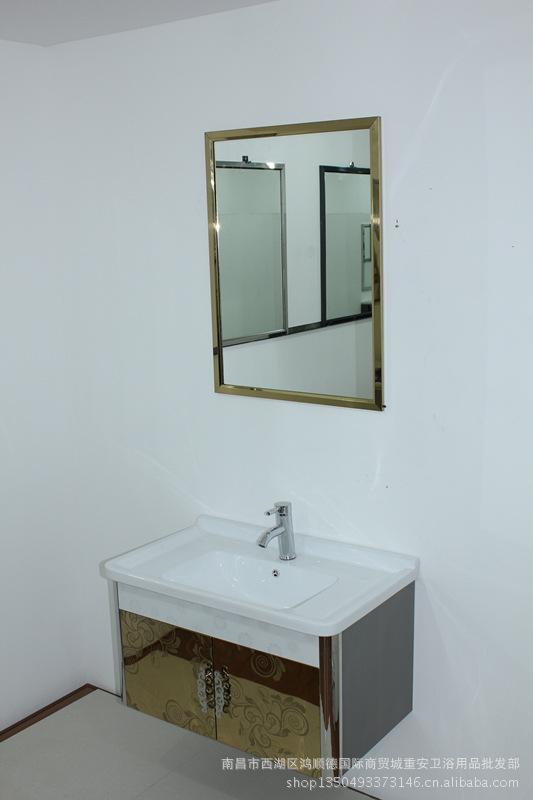 党山浴室柜厂家 不锈钢浴室柜批发杭州柜子厂