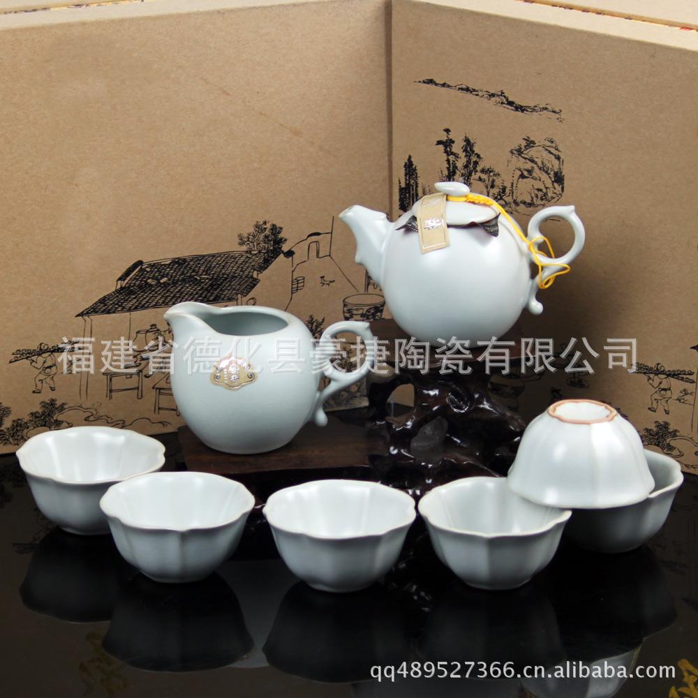 汝窑/汝窑茶具/台湾茶具批发/茶具礼品/汝窑茶具套装/八角杯月白
