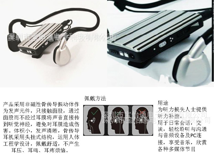 耳机-最新骨传导高保真立体声蓝牙耳机-耳机尽
