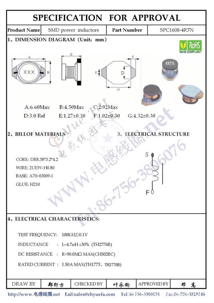 电感器 供应开放型绕线功率电感器 陶瓷BASE 1608 4R7N ...