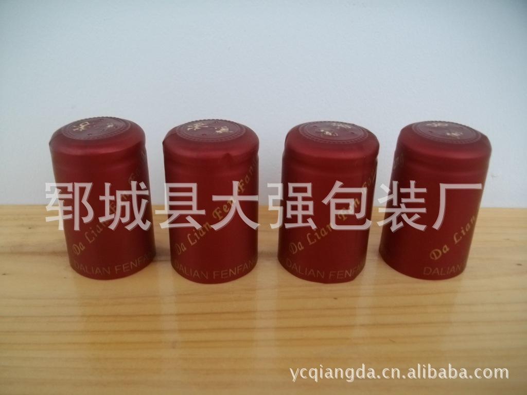 供应进口pvc热缩胶帽,红酒胶帽
