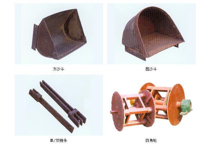 【托辊】托辊支架 船用五金配件(挖沙船、抽沙船、淘金船
