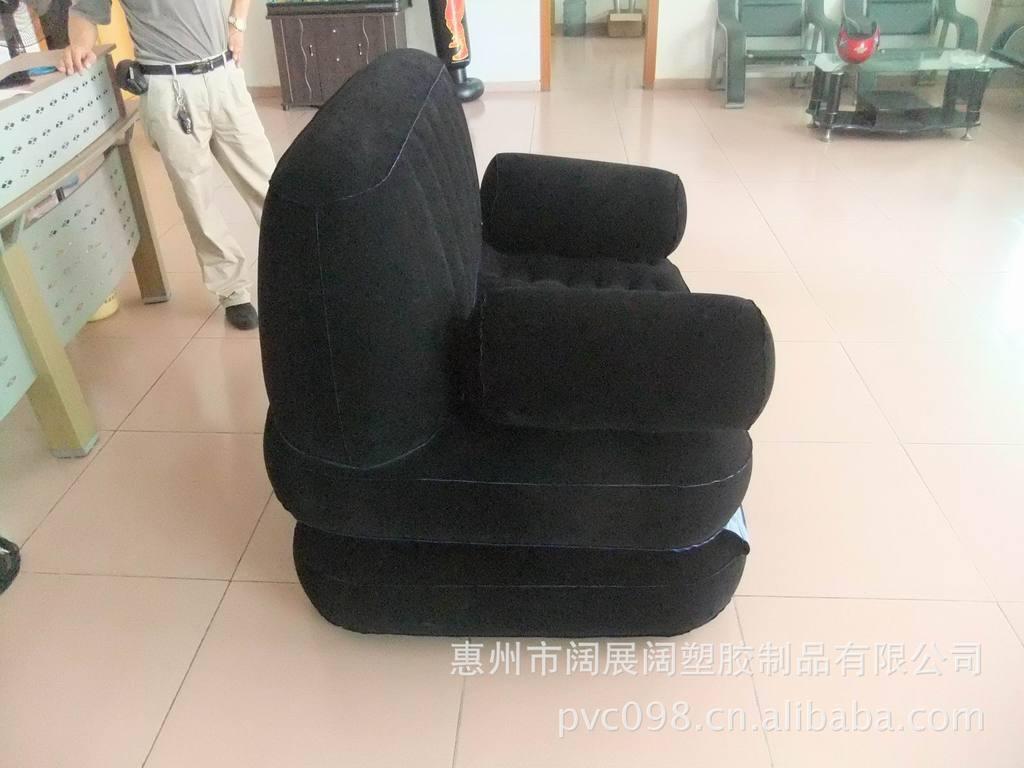 生产PVC充气植绒五合一沙发,植绒五合一床垫
