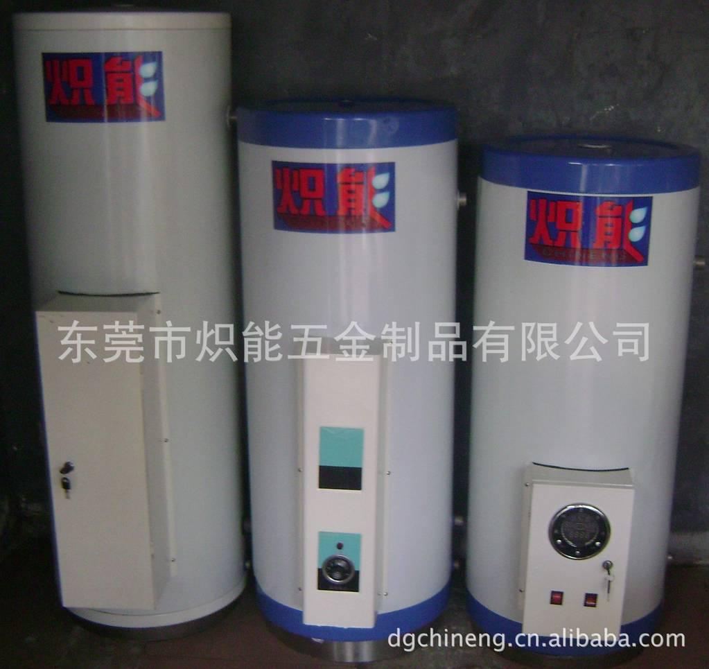 40加仑电热水器 容积式电热水器 理发店电热水器