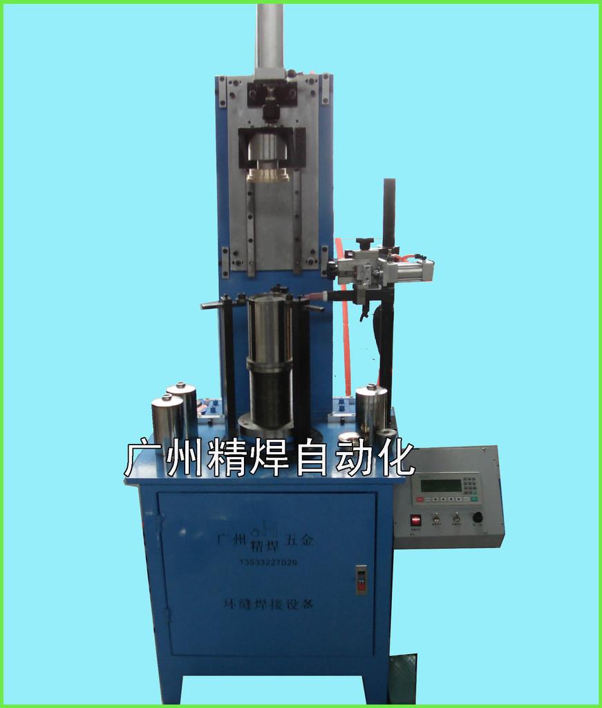 立式环缝焊接设备