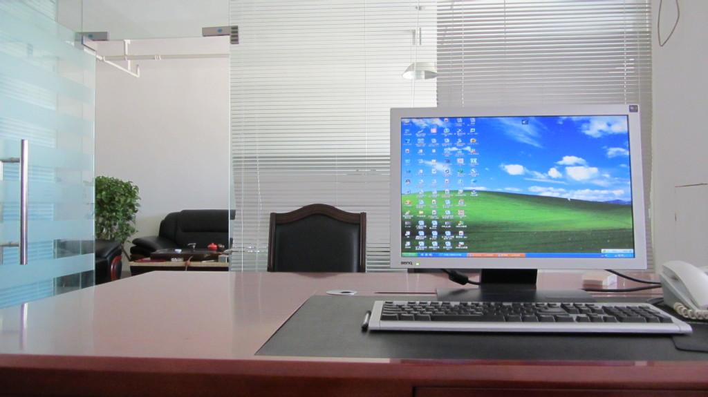南宁市宜华贸易有限公司