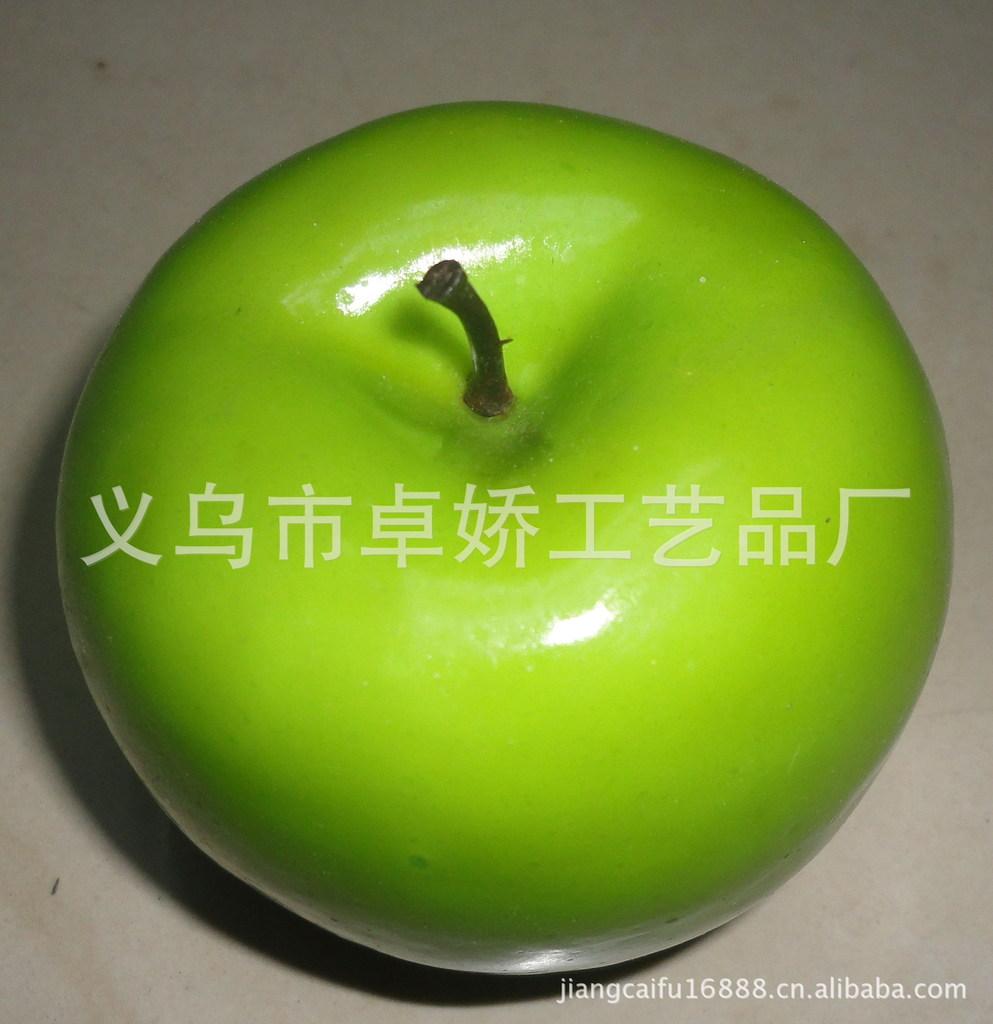仿真水果  仿真青苹果