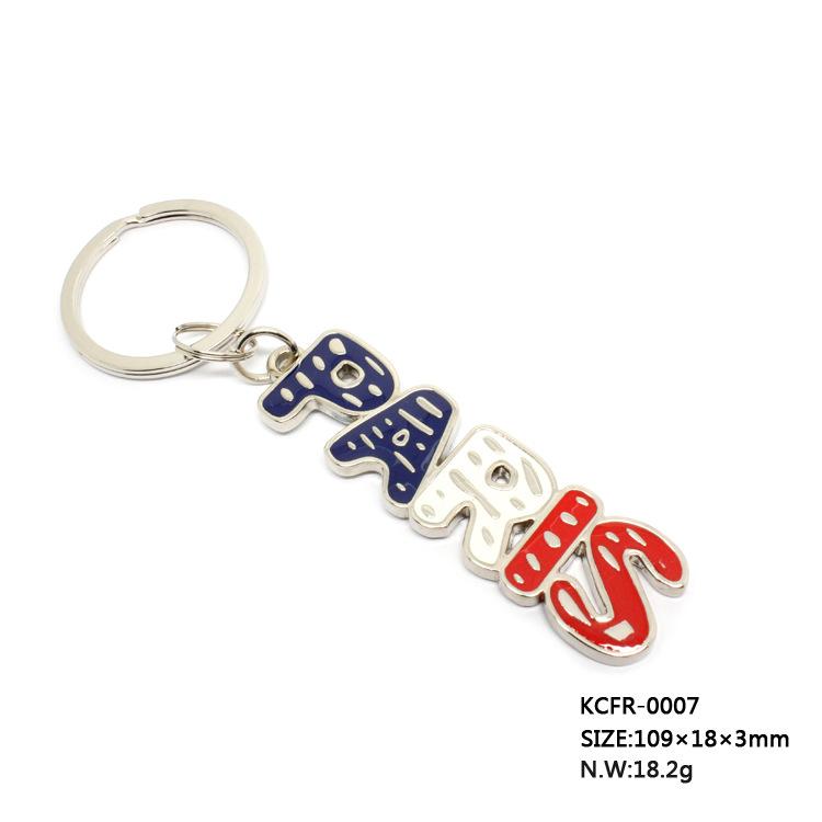 义乌直销法国巴黎PARIS字母钥匙扣 钥匙圈旅游纪念品厂家定做 - 义乌市丽丰工艺品 - 义乌市丽丰工艺品