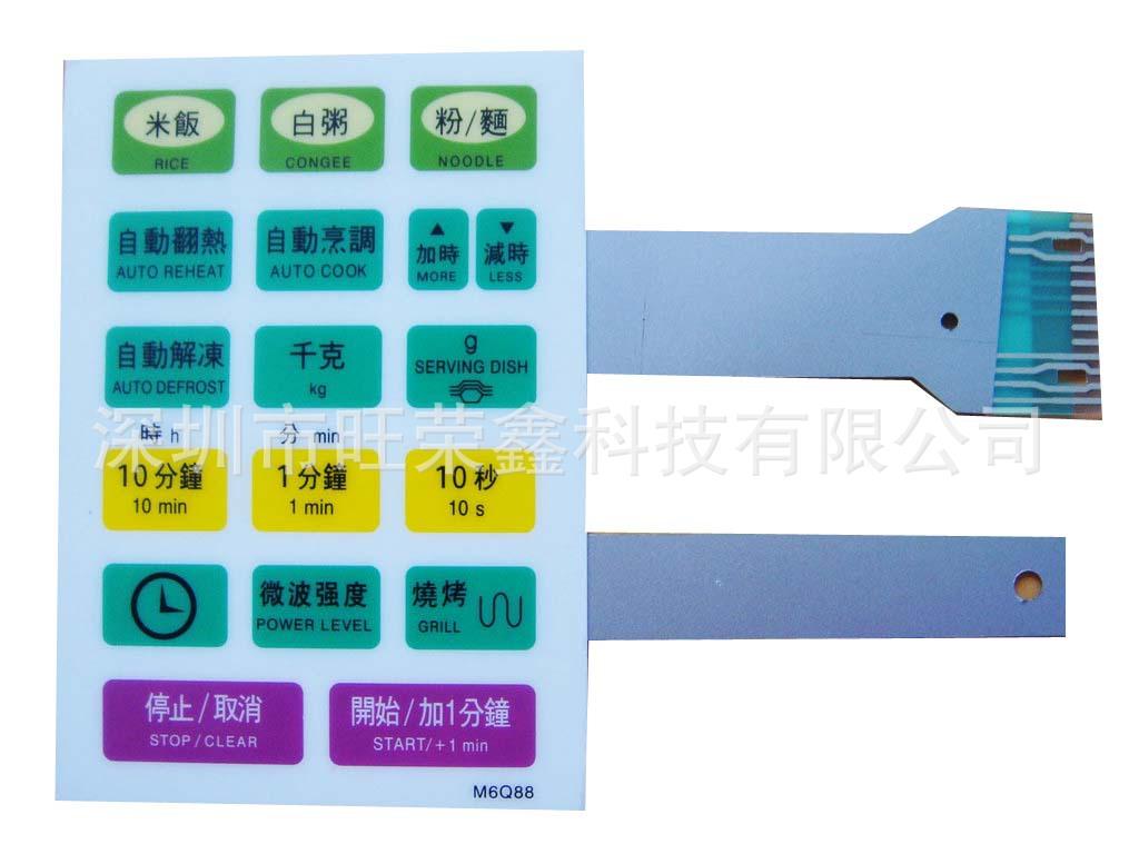 供应速度测量仪器薄膜开关面膜