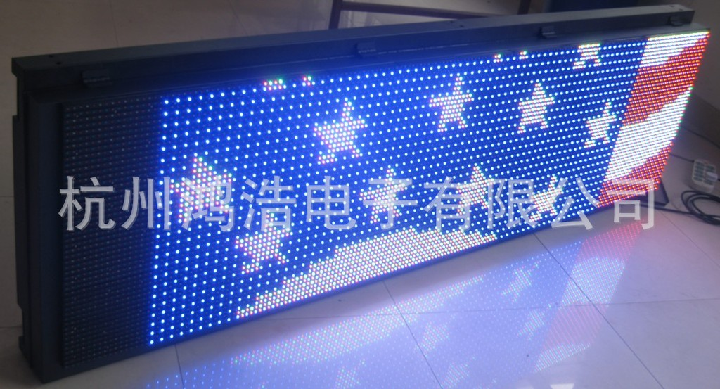 全彩led显示屏 全彩LED显示屏 供应优质显示屏 鸿浩专业定制P25RGB