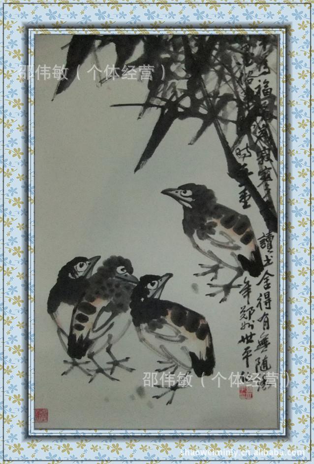 古代水墨画用纸-宣纸 四尺古檀阁宣纸 千年寿宣纸 山水画宣纸 出水印的宣纸 保证质量