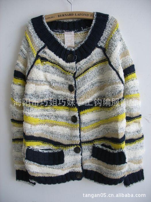 韩版针织毛衣外套针织夹金丝线开衫