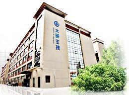 广州市大研生物技术有限公司