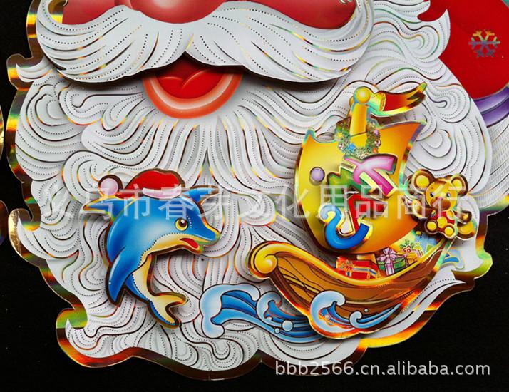 诞工艺品 圣诞贴画 贴纸 帆船老人头批发采购 贺