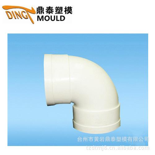 弯头管件模具 弯头模具 90度弯头PVC管件模具 阿里巴巴