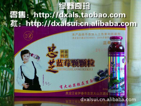 东北小兴安岭忠芝野生蓝莓无糖酒原汁果酒图片_5