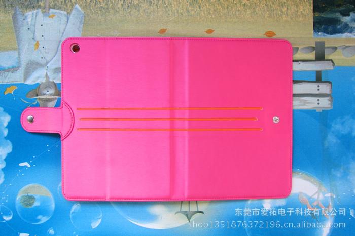 【iPad Mnin皮套苹果平板电脑保护壳 iPad平板
