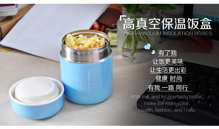 斯高真空不锈钢保温盒 儿童保温饭盒汤 -保鲜盒 饭盒 中国黄页
