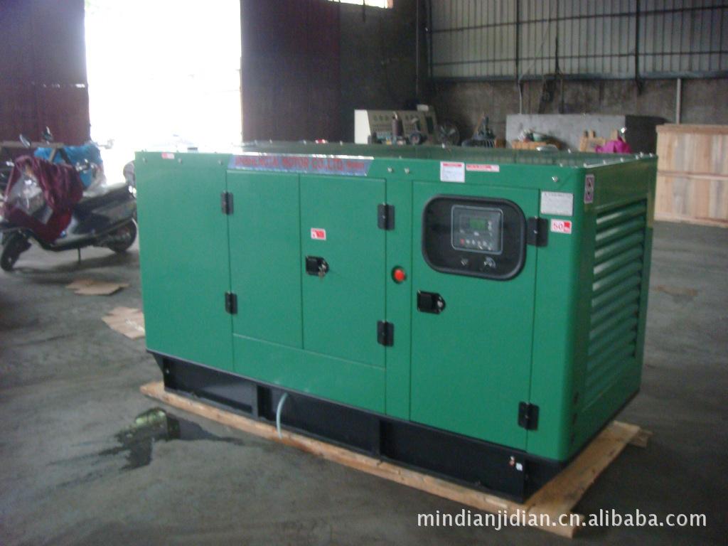 其他发电机 发电机组 静音柴油发电机组 移动柴油发电机组 发电机组
