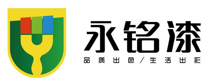 上海永铭化工有限公司