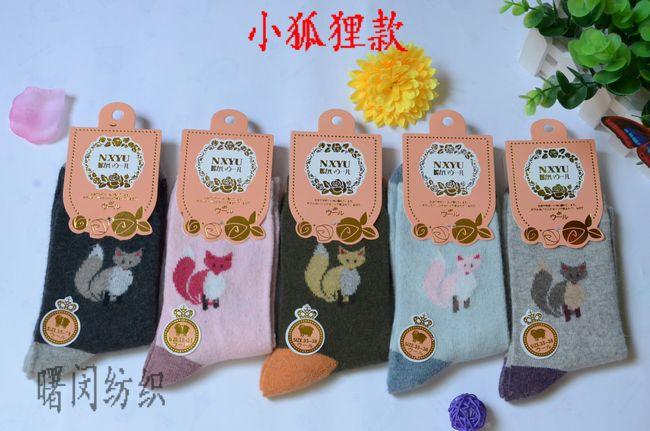 【古瑶*女生羊毛袜兔羊毛袜11款55围巾怎么女生给系图片