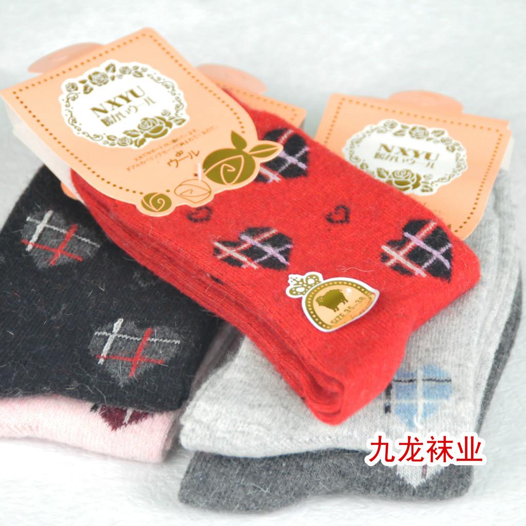 【九龙羊绒v羊绒冬季女兔羊毛袜射手袜a羊绒舒袜业座今日运气怎么样图片