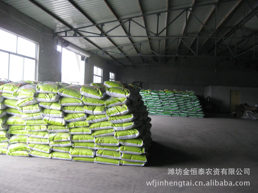 有机无机复合肥 优质复合肥有机肥 全国优质复
