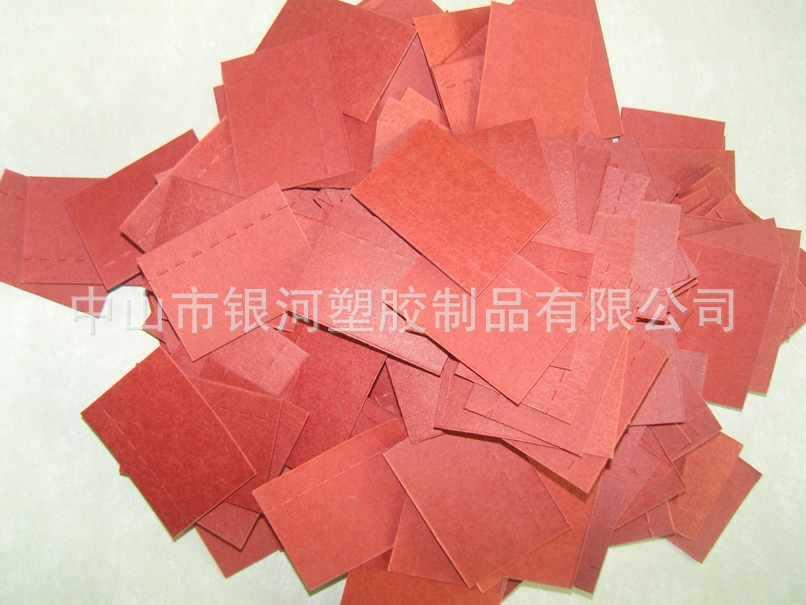 上海阻燃快巴纸 ?上海防火快巴纸垫圈 上海快巴纸价格?