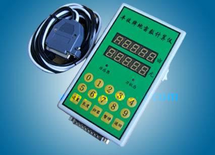M37027面积测量仪、计亩器、测亩器、测亩仪农机用
