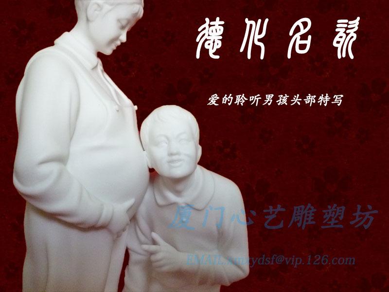 供应爱的聆听精品陶瓷雕塑 附收藏证书 德化高白瓷雕塑