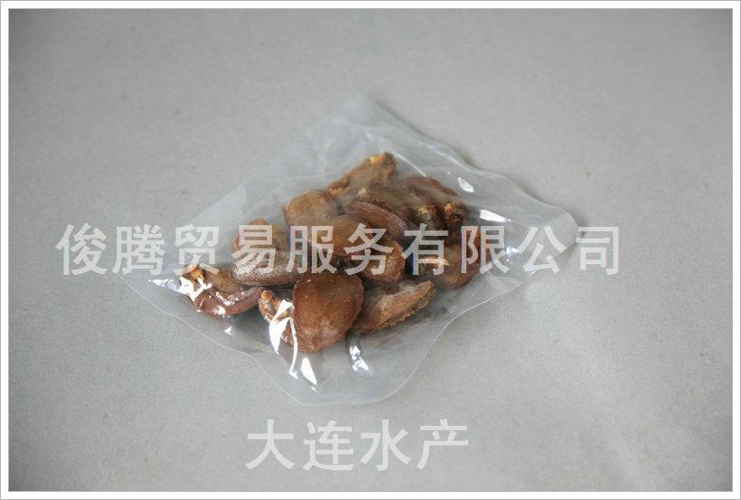 【大连水产】鲍鱼罐头 海产品休闲食品 即食海产品