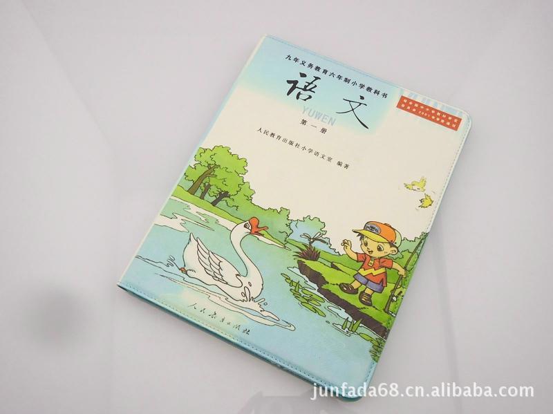 新款ipad23儿童年数事业学语小学报表课本小学超薄文书图片