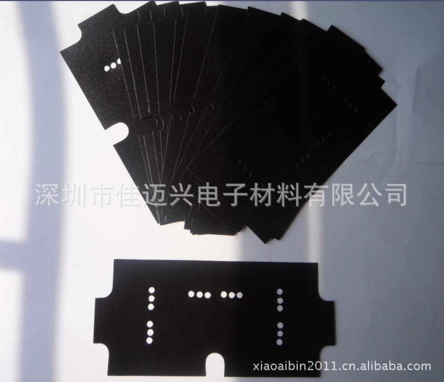 绝缘垫片 厂家加工 耐高温耐高压防火电源适配器绝缘垫片 ...