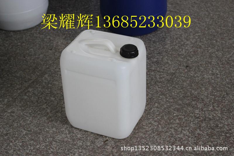 5l化工桶/10l塑料桶/20l油桶/50l涂料桶