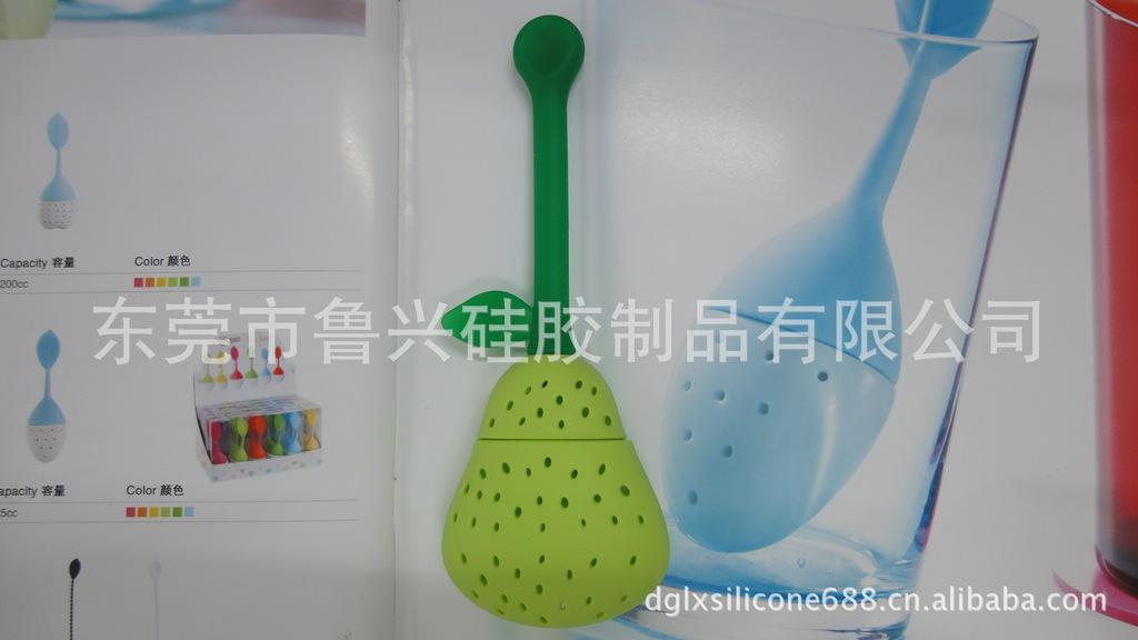 硅胶新款泡茶器 硅胶雪梨泡茶器 食品级硅胶 泡茶器 茶隔 茶叶泡