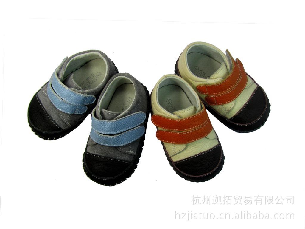 高品质 外贸原单婴幼儿学步鞋 童鞋批发 自有品