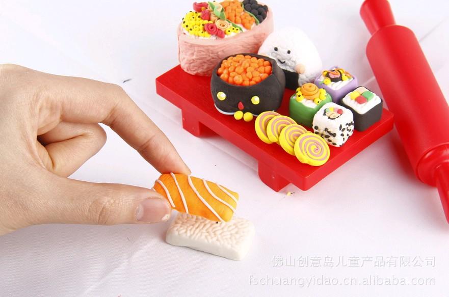 创意岛 花样寿司套餐彩泥玩具 DB-225图片,创