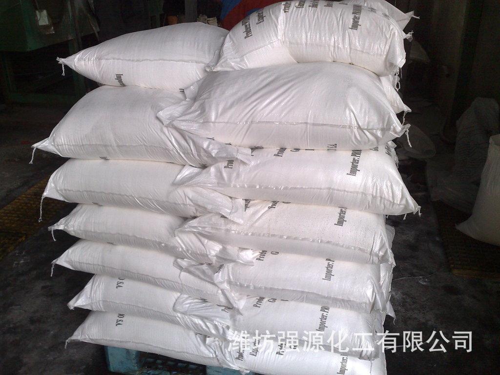 生产厂家供应无水氯化钙 90%-94% 片状或粉状