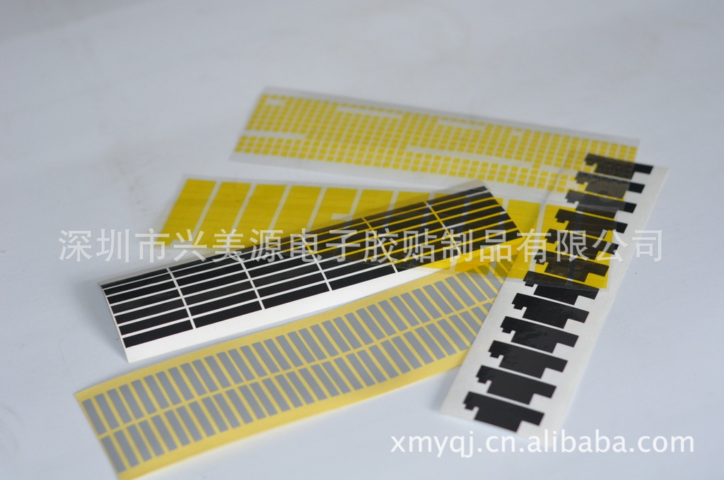 遮光胶带 绝缘胶带 屏蔽胶带图片大全,深圳市兴美源电子胶贴制品厂