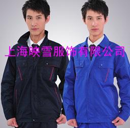 家直供各种冬季工作服 质量保证长袖工作服 显示企业形象工作服图片