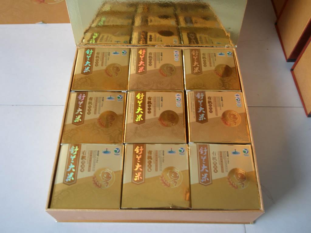 有机食品、有机大米、舒兰大米、创意礼品、礼品、杭州礼品