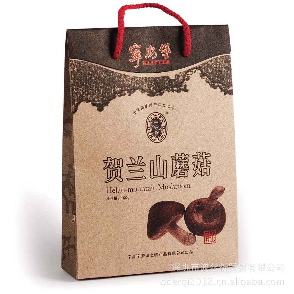 贺兰山特级蘑菇 宁夏特产   拍前请联系客服确认否则概不发货