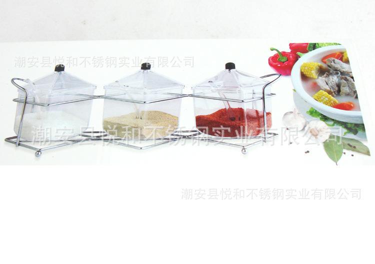 不锈钢架 塑料带勺调味罐 三味带盖 带勺